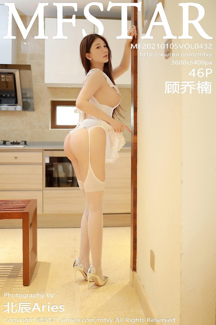 [MFStar] 2021-01-05 Vol.432 Gu Qiaonan MF432[Y].rar.432_047_7jf_3600_5400.jpg
